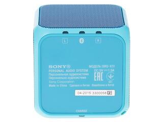 Портативная колонка Sony SRS-X11 синий