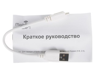 Портативный маршрутизатор Huawei E5730