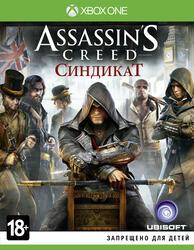 Игра для Xbox ONE Assassin's Creed: Синдикат Специальное издание