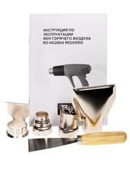Строительный фен RedVerg RD-HG200/4