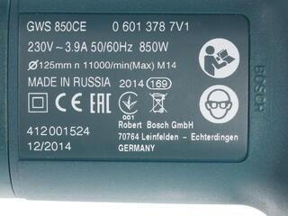 Углошлифовальная машина Bosch GWS 850 CE