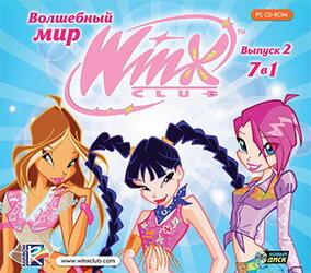 """[141189] Игра """"Winx Club. Волшебный мир Выпуск 2. 7 в 1"""""""