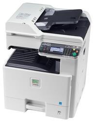 МФУ лазерное Kyocera FS C8520MFP