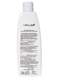 Чистящее средство Weissgauff WG-9423