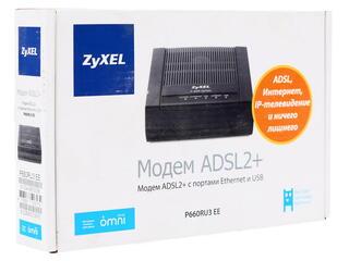 Модем xDSL ZyXEL Prestige P-660RU3 EE