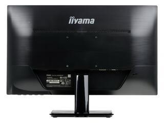 """23"""" Монитор IIYAMA XU2390HS-B1"""