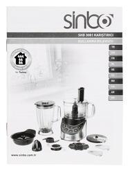 Кухонный комбайн Sinbo SHB 3081 серебристый