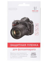 Защитная пленка Red Line для Canon EOS 600D