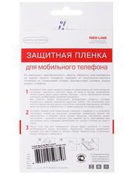 "4""  Пленка защитная для смартфона Samsung Galaxy Ace 4"
