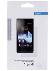 "4""  Пленка защитная для смартфона Sony Xperia J"