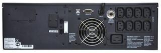 ИБП Powercom SMK-3000A RM LCD