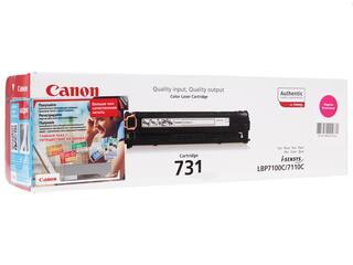 Картридж лазерный Canon 731M