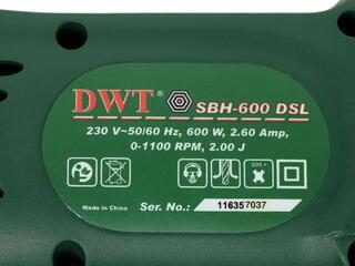 Перфоратор DWT SBH-600 DSL