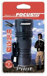 Фонарь FOCUSray 175