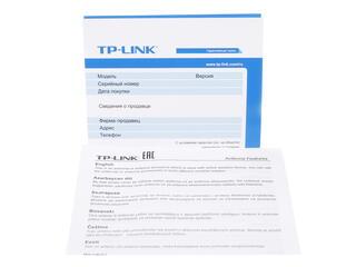 Предохранитель от скачков напряжения TP-LINK TL-ANT24SP