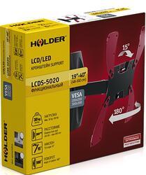 Кронштейн для телевизора Holder LCDS-5020