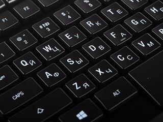 Клавиатура SteelSeries APEX