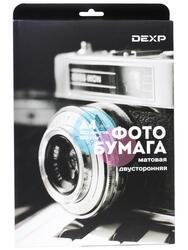 Фотобумага DEXP Matt 0805584