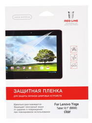 Пленка защитная для планшета Lenovo IdeaTab Yoga Tablet 10