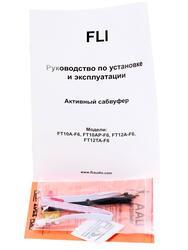 Автосабвуфер активный FLI Trap 12 Active-F6