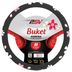 Оплетка на руль PSV BUKET серый