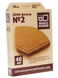 Одноразовые фильтры Magic Power MP-CF2