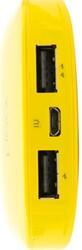 Портативный аккумулятор Hoox Magic Stone HO-MG6000-W желтый