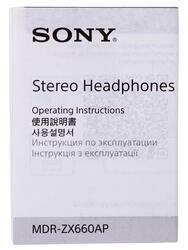Наушники Sony MDR-ZX660APL