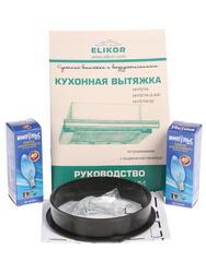 Вытяжка полновстраиваемая ELIKOR Интегра 60 бежевый