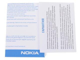 Гарнитура проводная Microsoft WH-308 белый