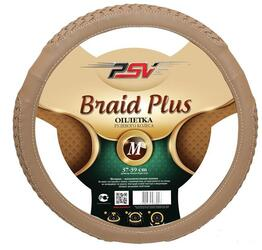 Оплетка на руль PSV BRAID PLUS Fiber бежевый