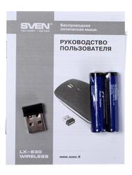 Мышь беспроводная Sven LX-630