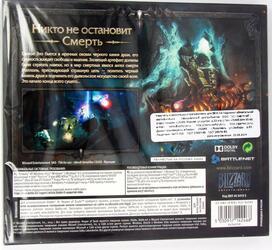 Игра для ПК Diablo III: Reaper Of Souls Дополнение