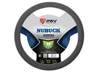 Оплетка на руль PSV NUBUCK серый