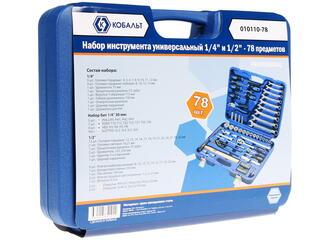 Набор инструментов КОБАЛЬТ 010110-78