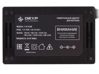 Адаптер питания сетевой DEXP T-65 SLIM