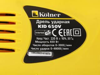 Дрель Kolner KID650V