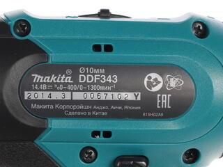 Шуруповерт Makita DDF343SHE