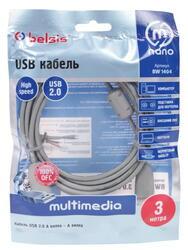 Кабель соединительный Belsis USB - USB