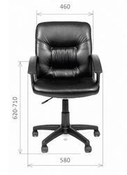 Кресло офисное CHAIRMAN 651 черный