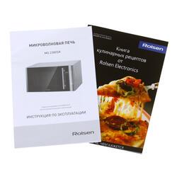 Микроволновая печь Rolsen MG2380SK серебристый