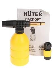 Минимойка Huter W135-AR