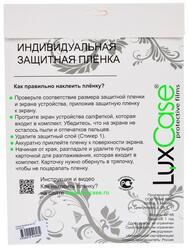 Пленка защитная для планшета MediaPad M1