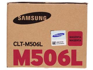 Картридж лазерный Samsung CLT-M506L