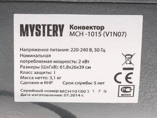 Конвектор Mystery MCH-1015