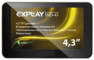 GPS навигатор Explay ND-41