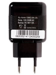 Сетевое зарядное устройство DEXP My-Home 10W