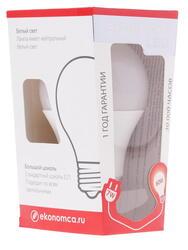 Лампа светодиодная Экономка LED 7W A60 E2745_CL