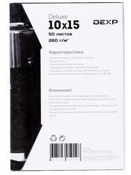 Фотобумага DEXP Gloss 0805549