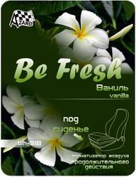 Ароматизатор Be FreshBFH-918